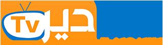 التلفزة الالكترونية الجهوية الأولى بالمغرب