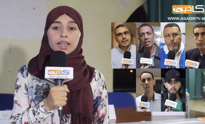 ميكرو Agadir Tv : تأثير الصحافة الإلكترونية على الصحافة الورقية في المغرب